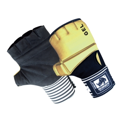 Boxing Professional Gear